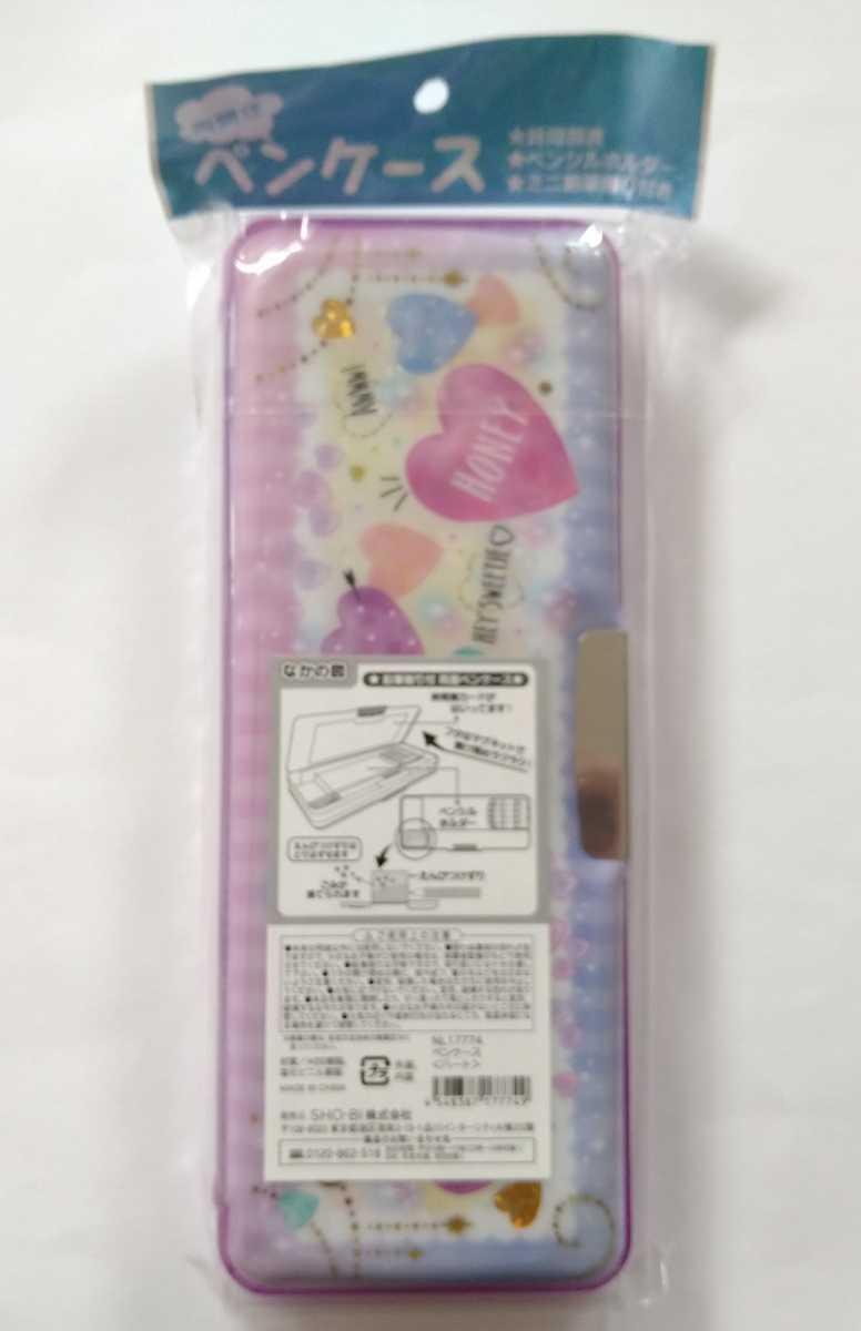 送料無料★スイートホリック 筆箱 ペンケース 両面開き 筆入れ 鉛筆削り 5本ペンホルダー 時間割表 パープル ハート_画像4