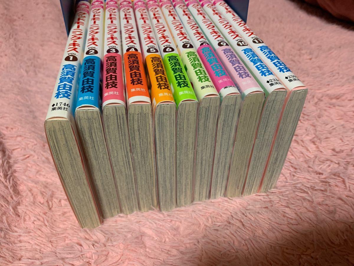 全巻セット グッドモーニングコール 全巻、グッドモーニングキス1〜11