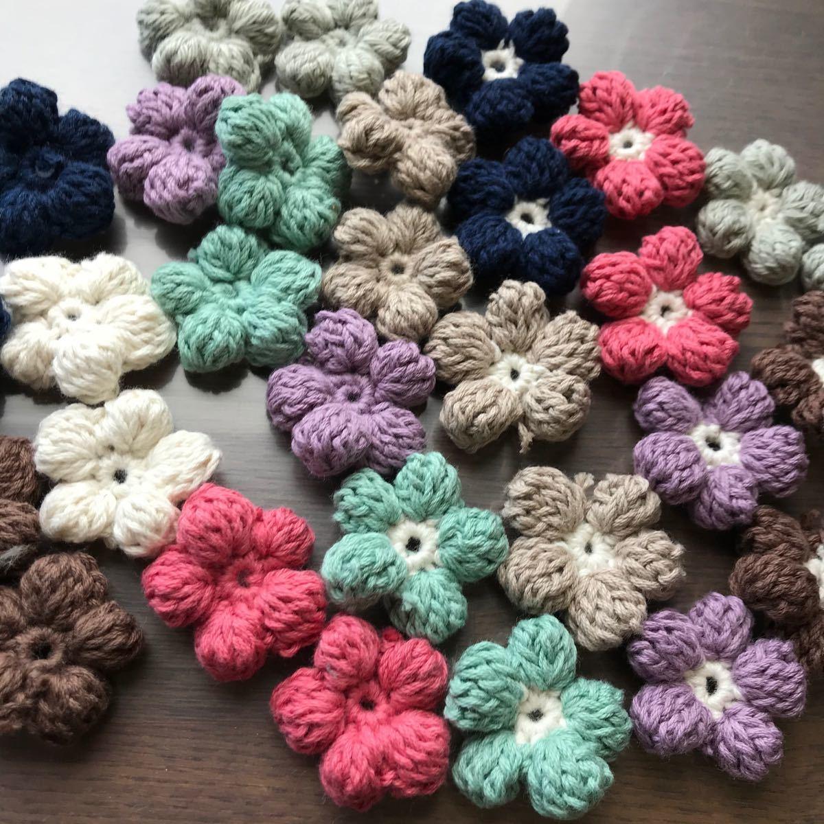 ニット花モチーフ かぎ針編み コットン100% 30枚