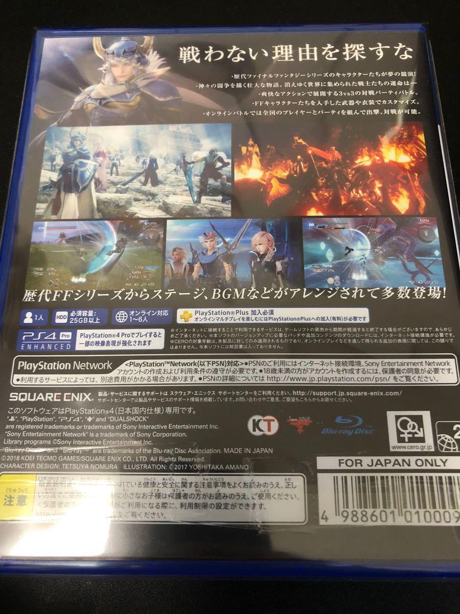 PS4   ディシディアファイナルファンタジーNT☆大人気FFアクション♪(^ω^)