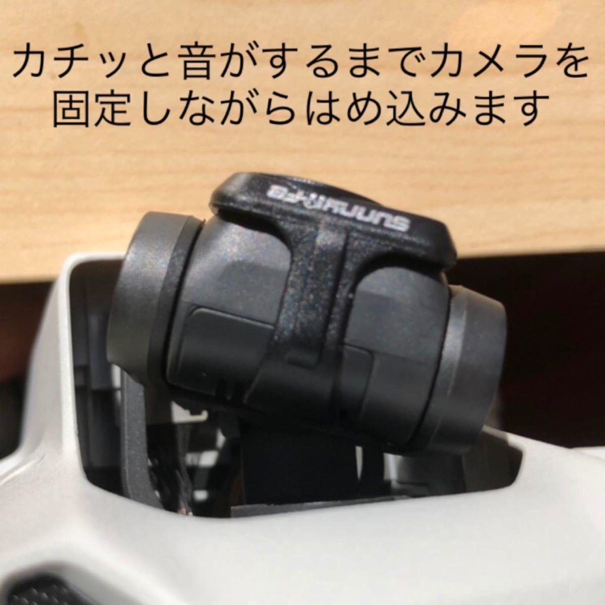 ☆ ND16 レンズ フィルター ★ DJI MAVIC MINI ★DJI MINI 2