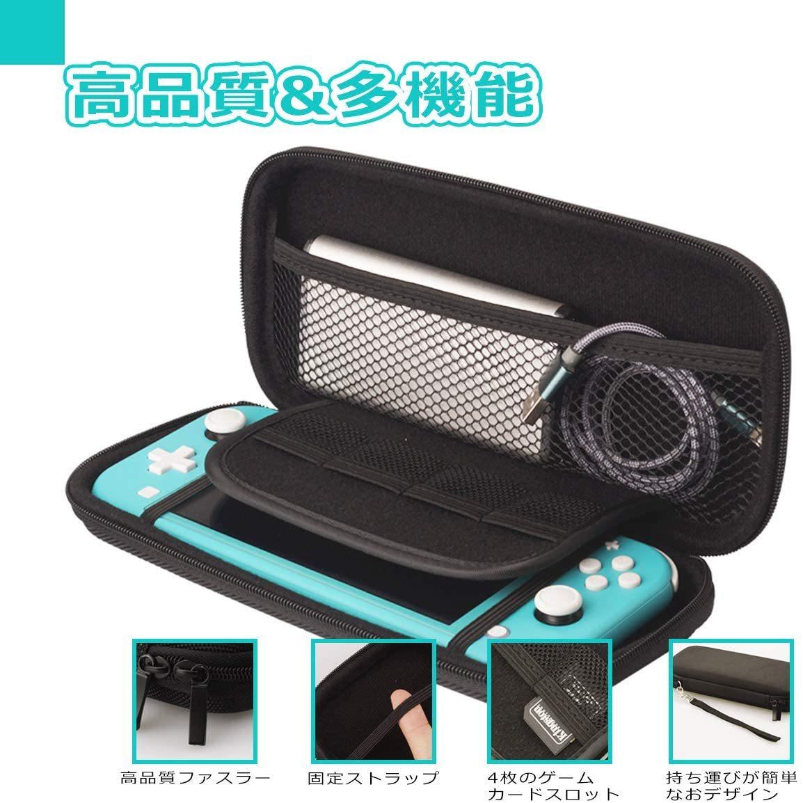 Nintendo Switch Lite ケース 薄型 持ち運び便利 耐衝撃 防塵 防汚 撥水性 全面 保護ケース+Switch Lite 保護フィルム#A82