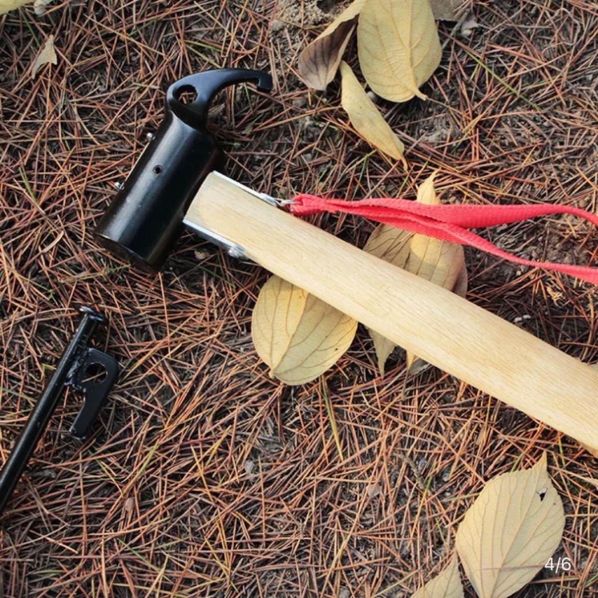 ペグハンマー 鋳鋼 真鍮 ペグ打ち込み 衝撃緩和 キャンプ用品 ハンマー アウトドア テント トンカチ 杭打ち キャンプグッズ