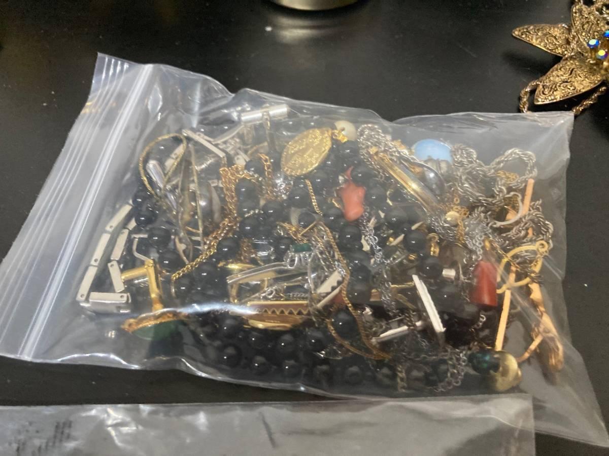 イミテーション メッキアクセサリー 1.2Kg以上 大量 まとめ 金杯2Kg以上、他メダル各種ございます。_画像5