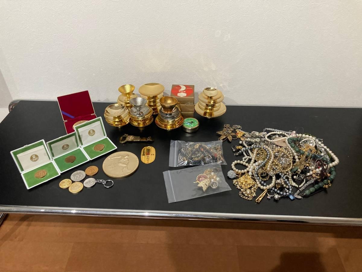 イミテーション メッキアクセサリー 1.2Kg以上 大量 まとめ 金杯2Kg以上、他メダル各種ございます。_画像8