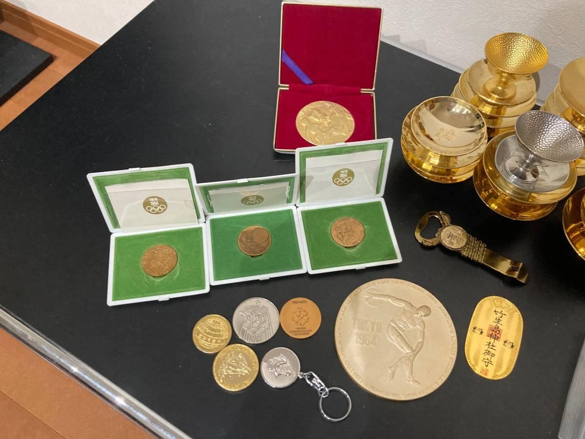 イミテーション メッキアクセサリー 1.2Kg以上 大量 まとめ 金杯2Kg以上、他メダル各種ございます。_画像7
