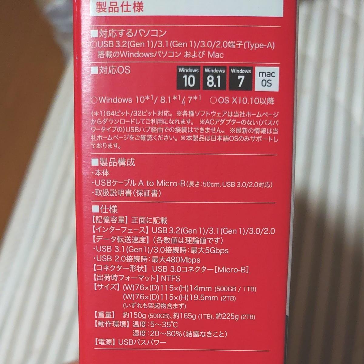 新品未使用 2TB バッファロー BUFFALO ポータブルHDD 外付けHDD ポータブルハードディスク