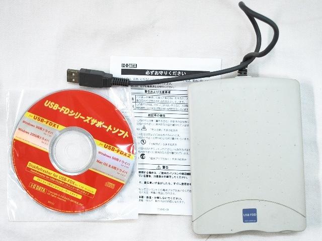 【ジャンク】IOデータ ポータブルFDD USB-FDX1 / サンディスク コンパクトフラッシュカード用外付型ドライブ 動作未確認_画像3