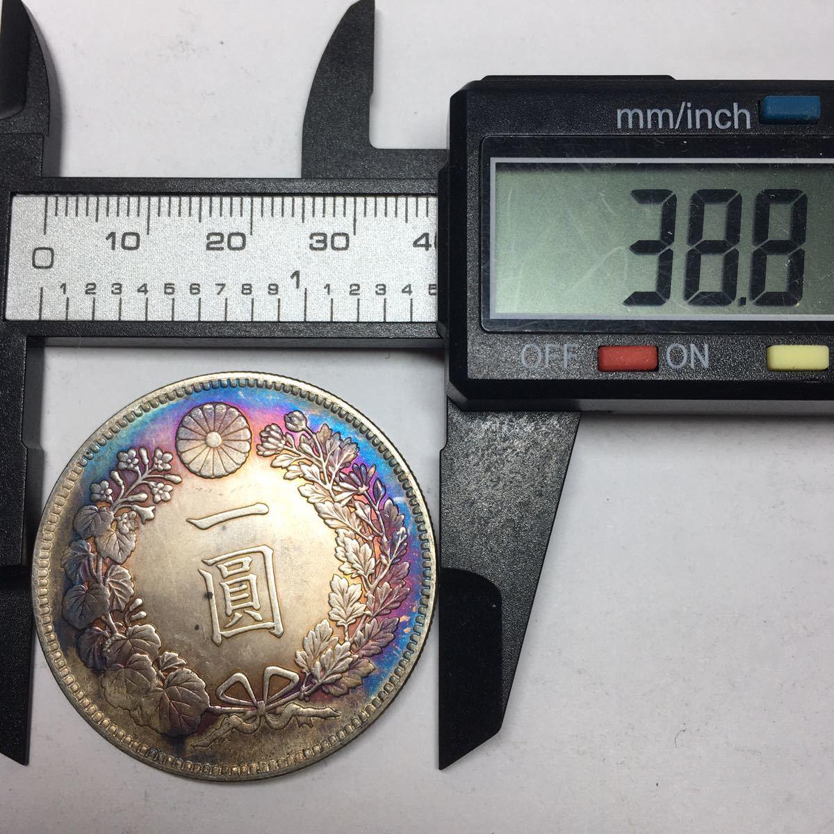 ES5-305 明治八年一円銀貨 日本古銭 量目26.45_画像5