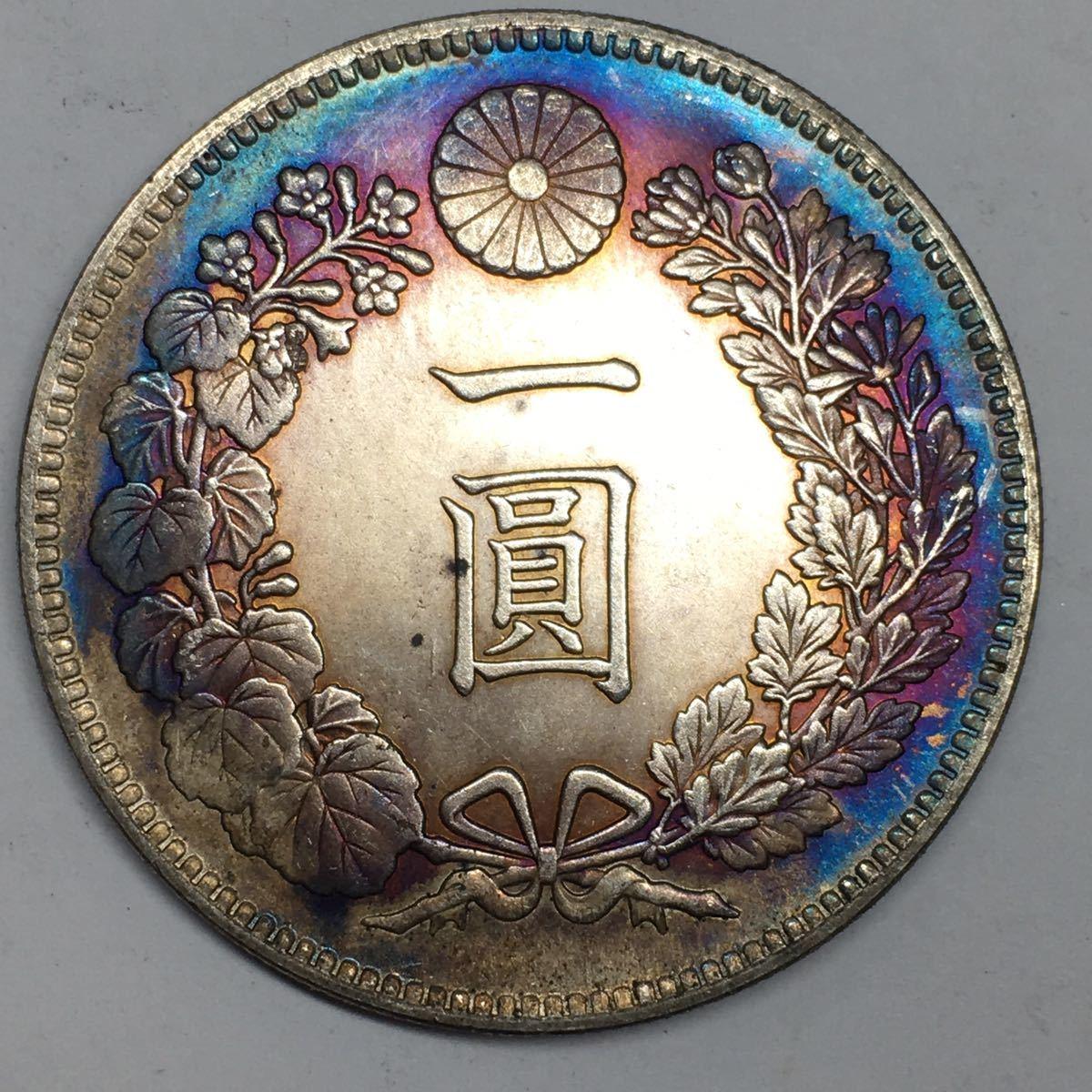 ES5-305 明治八年一円銀貨 日本古銭 量目26.45_画像1