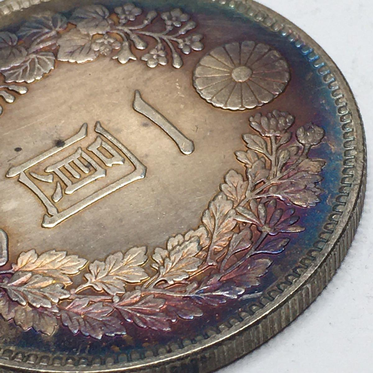 ES5-305 明治八年一円銀貨 日本古銭 量目26.45_画像3