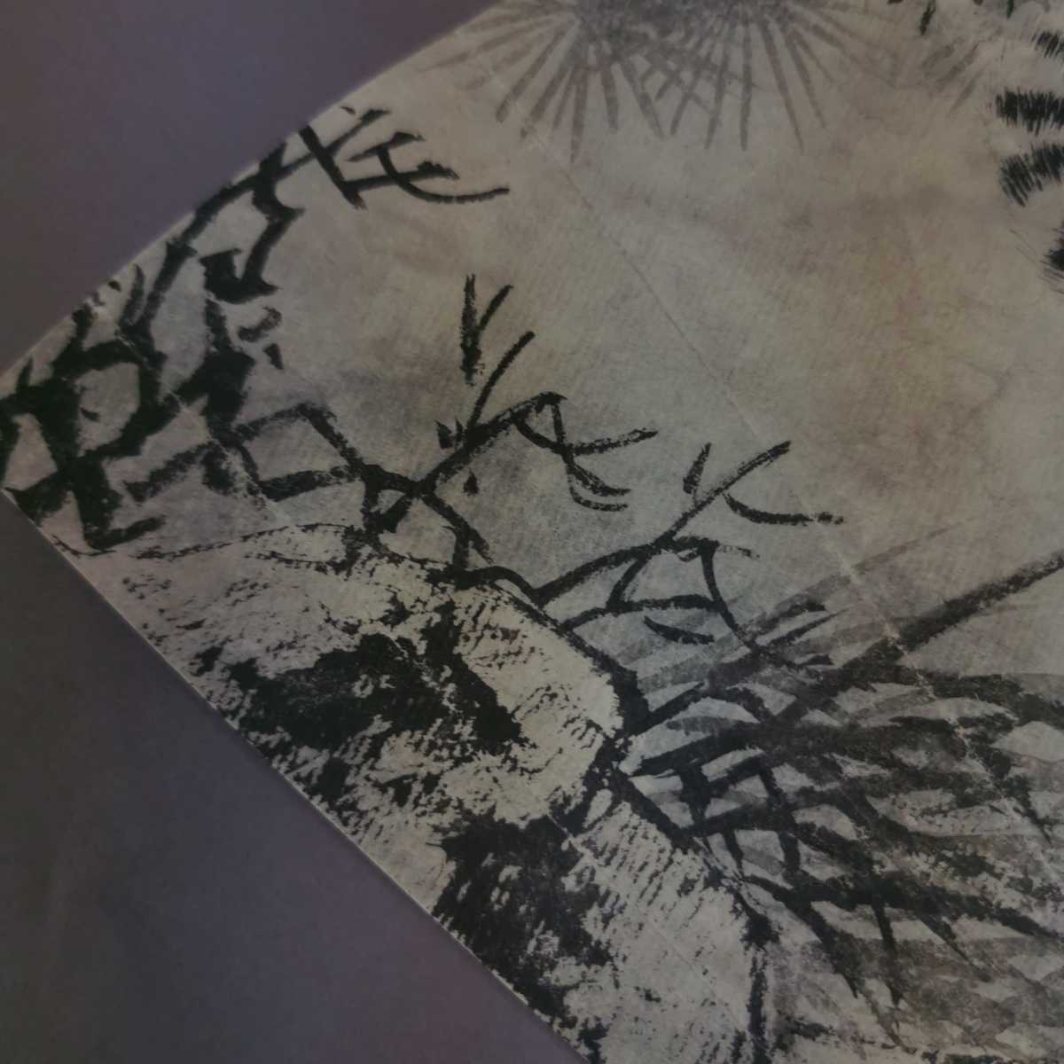 扇面 掛軸 虎図 紙本 肉筆保証 掛け軸 時代物 在銘 中国古美術 中国美術 古玩 古董 時代物 唐物 000307_画像7