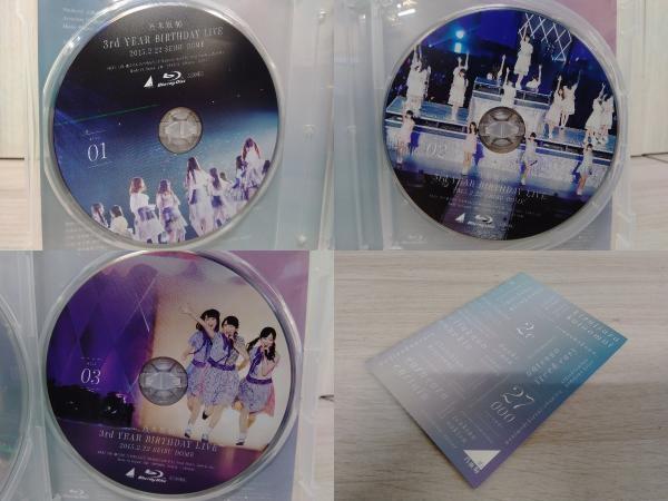 乃木坂46 3rd YEAR BIRTHDAY LIVE 2015.2.22 SEIBU DOME(完全生産限定版)(Blu-ray Disc) 白石麻衣 西野七瀬_画像8