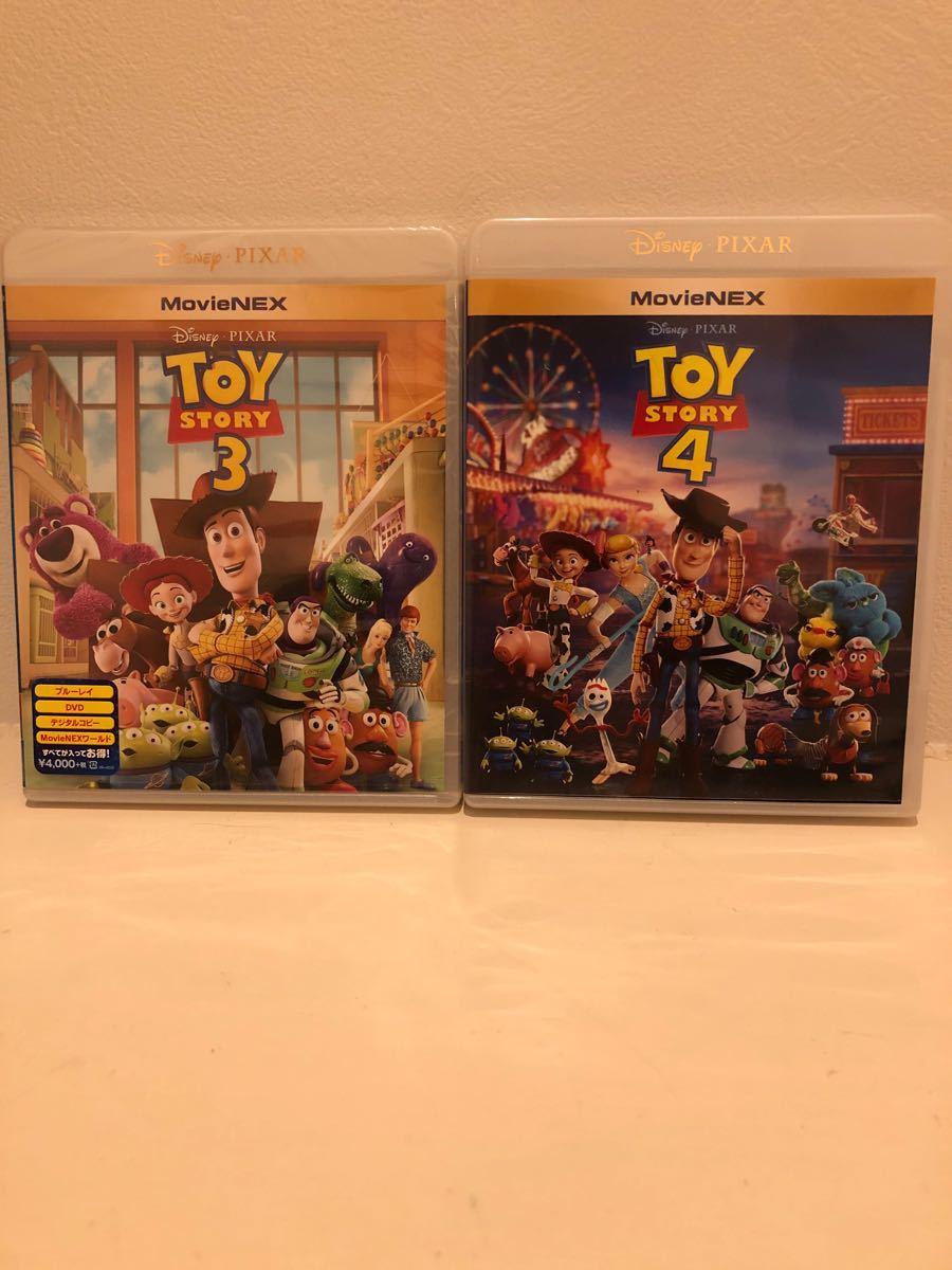 最終値下げしました!ディズニー☆トイストーリー3と4 ブルーレイとケース