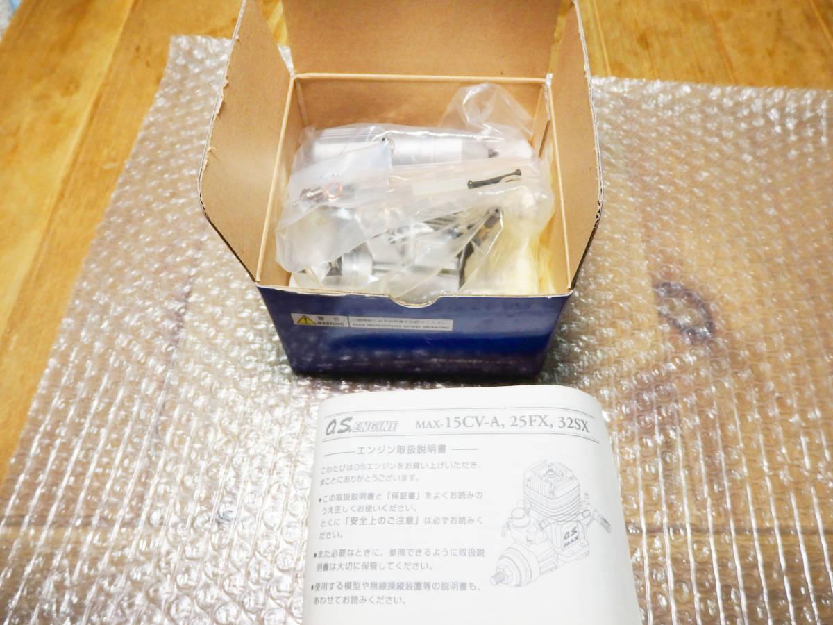 OS 小川精機 飛行機用エンジン 15CV-A 15CV デッドストック新品 送料無料