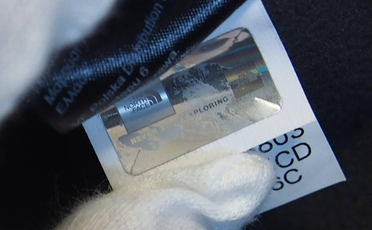 【USA購入、未使用タグ付】ノースフェイス ソフトシェルジャケット グレー (L/Tall FIT) The North Face Apex Bionic 2 Softshell Jacket_画像8