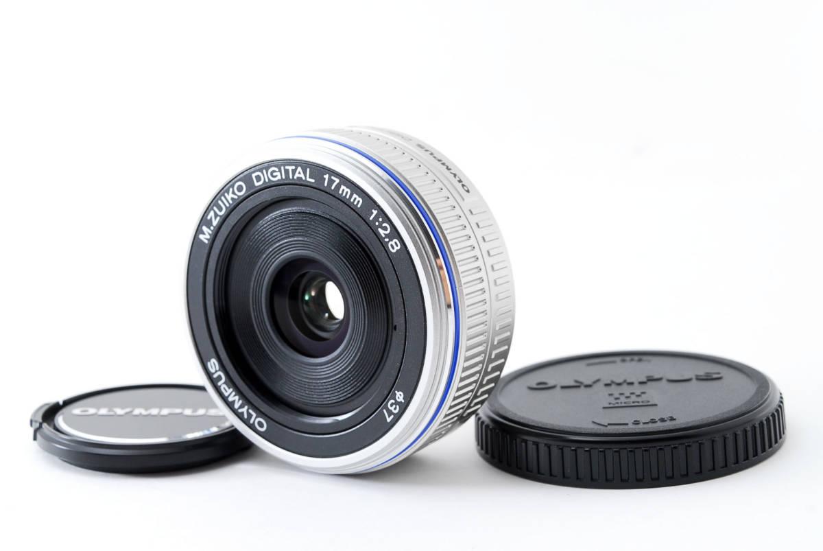 Olympus オリンパス M.ZUIKO DIGITAL 17mm f/2.8 広角 標準 単焦点 パンケーキ レンズ [超美品] #708924_画像1