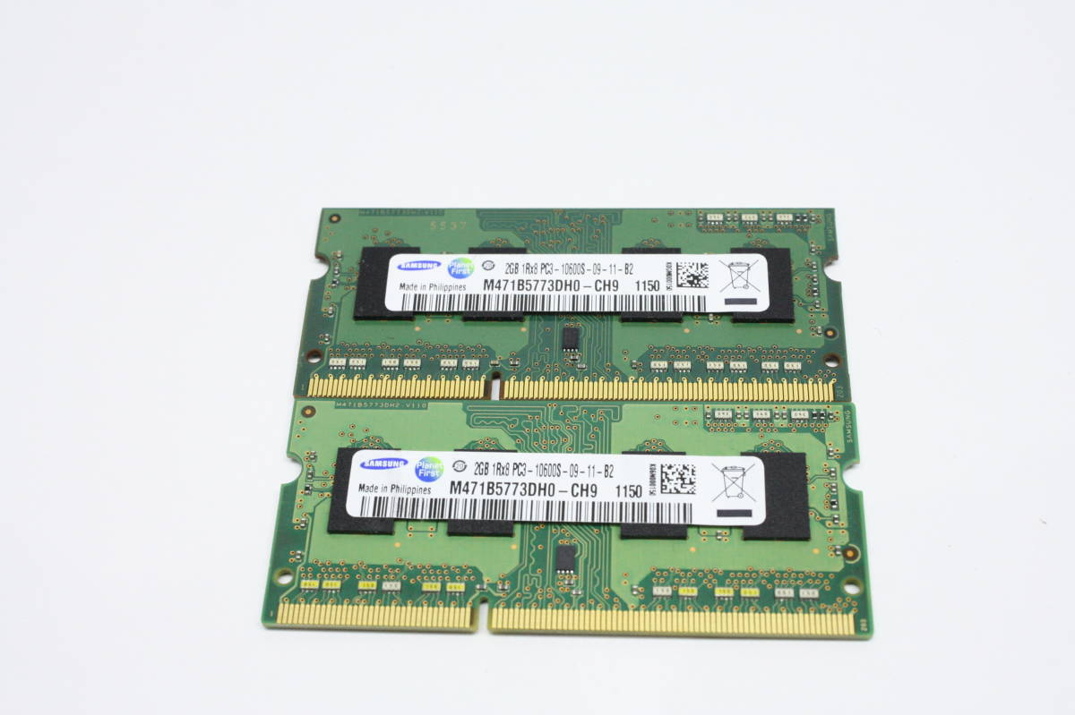 z1862 samsung PC3-10600S notebook for memory 2GBx2 sheets .4GB set
