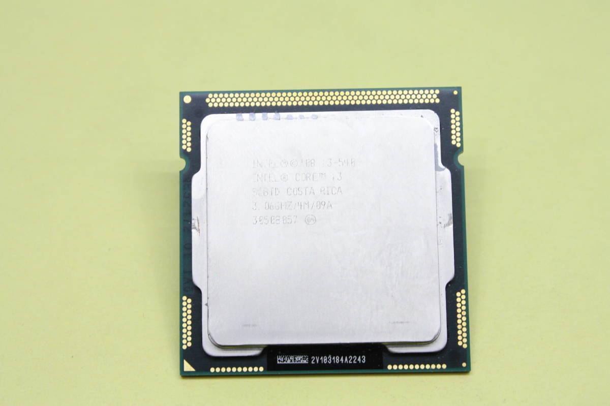 z1896 intel Core i3 540 SLBTD 3.06GHz LGA1156