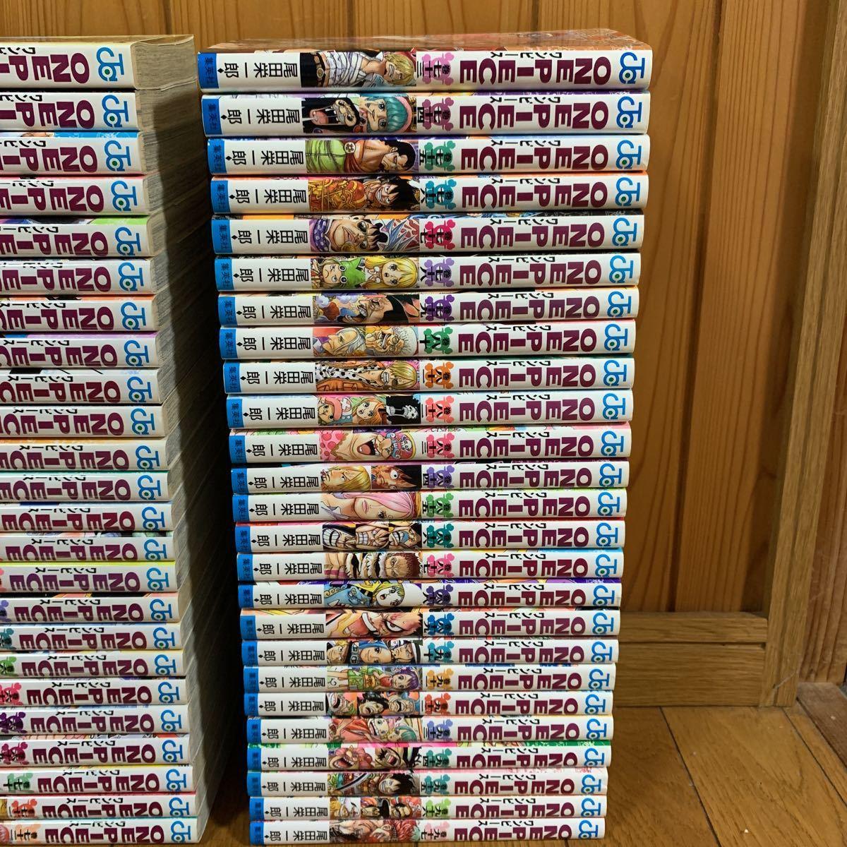 【送料無料】ワンピース ONE PIECE 全巻 97巻セット 関連本5冊 豪華102冊セット 尾田栄一郎 集英社