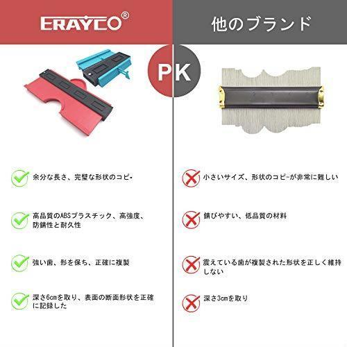 未使用品= Erayco 2パック 型取りゲージ コンターゲージ 測定ゲージ 測定工具 不規則 曲線定規 目盛付き 高精度 (250cm & 120cm)_画像2