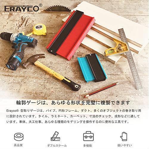 未使用品= Erayco 2パック 型取りゲージ コンターゲージ 測定ゲージ 測定工具 不規則 曲線定規 目盛付き 高精度 (250cm & 120cm)_画像6
