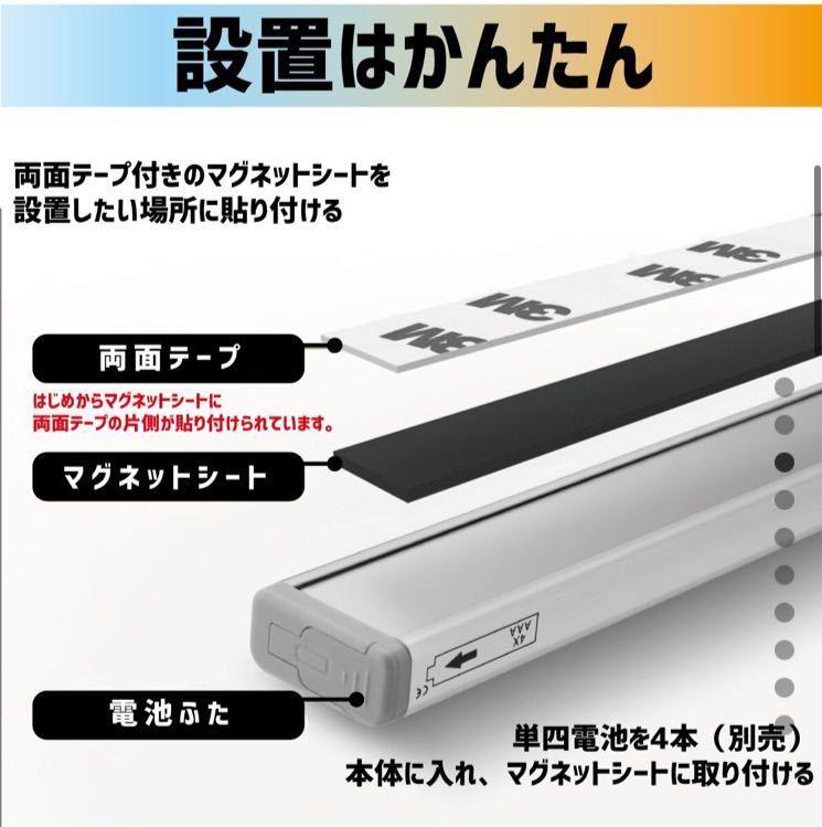 LEDセンサーライト 人感センサー ナイトライト 間接照明 電灯_画像3