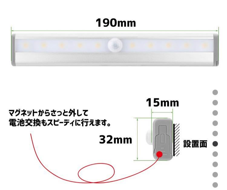 LEDセンサーライト 人感センサー ナイトライト 間接照明 電灯_画像6