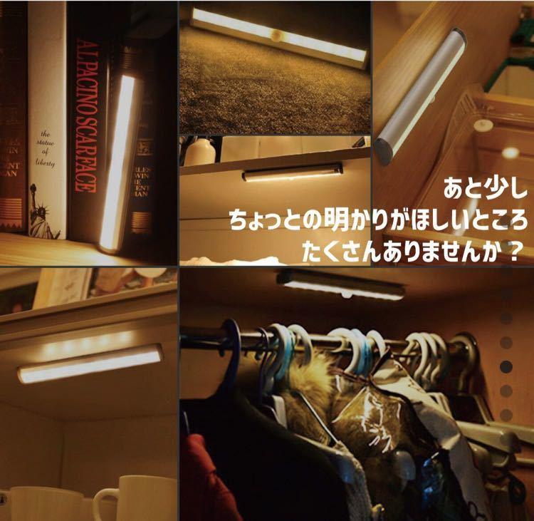 LEDセンサーライト 人感センサー ナイトライト 間接照明 電灯_画像7
