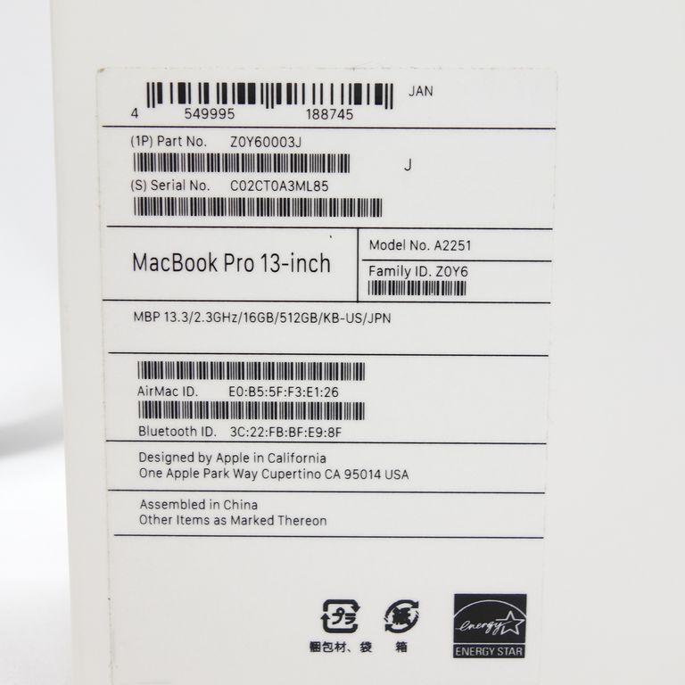 美品 **アップル保証残あり** MacBook Pro 2020年 13インチ Core i7 16GB 512GB USキー グレー 箱、充電器付属 【k1130-1630】_画像8