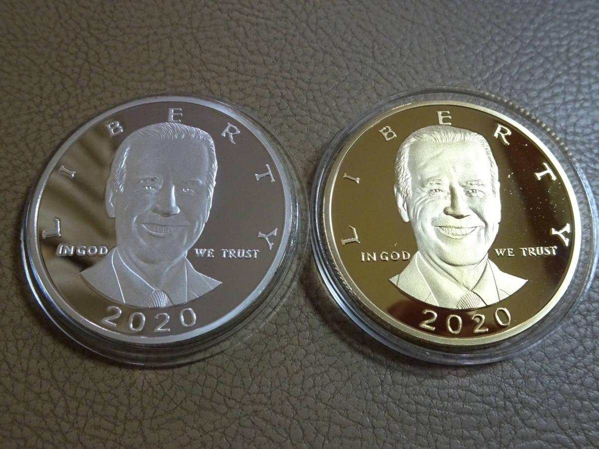 バイデン大統領就任記念 金貨 銀貨 2枚セット 記念コイン メダル バイデン トランプ 大統領 アメリカ コインケース付 _画像1