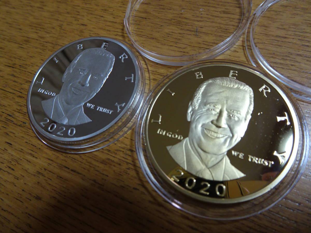 バイデン大統領就任記念 金貨 銀貨 2枚セット 記念コイン メダル バイデン トランプ 大統領 アメリカ コインケース付 _画像3