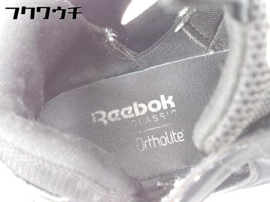 ◇ Reebok リーボック V68764 FURYLITE フューリーライト スニーカー シューズ 29cm ブラック メンズ_画像3