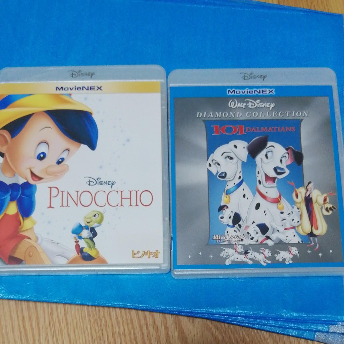 ディズニー ピノキオ 101わんちゃん DVD純正ケース付き2点セット