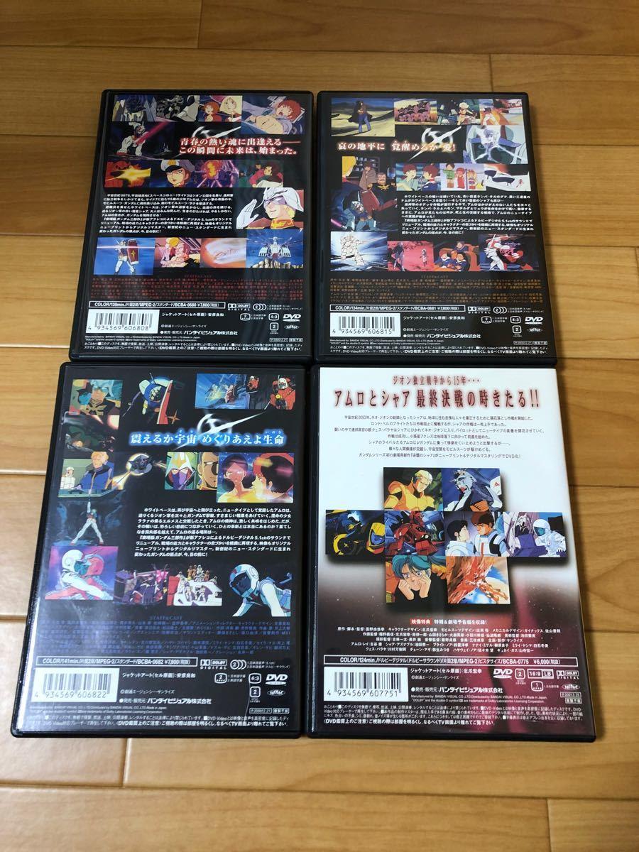 劇場版機動戦士ガンダム DVD