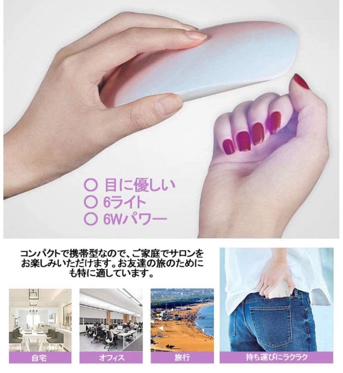 UVライト LEDネイルドライヤー 硬化ライト レジン用 日本語取扱説明書付