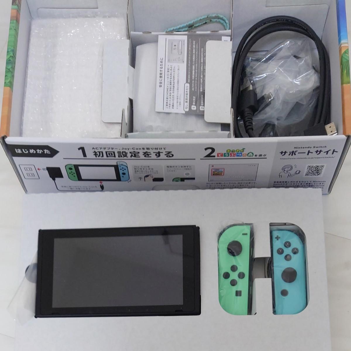 Nintendo Switch どうぶつの森セット