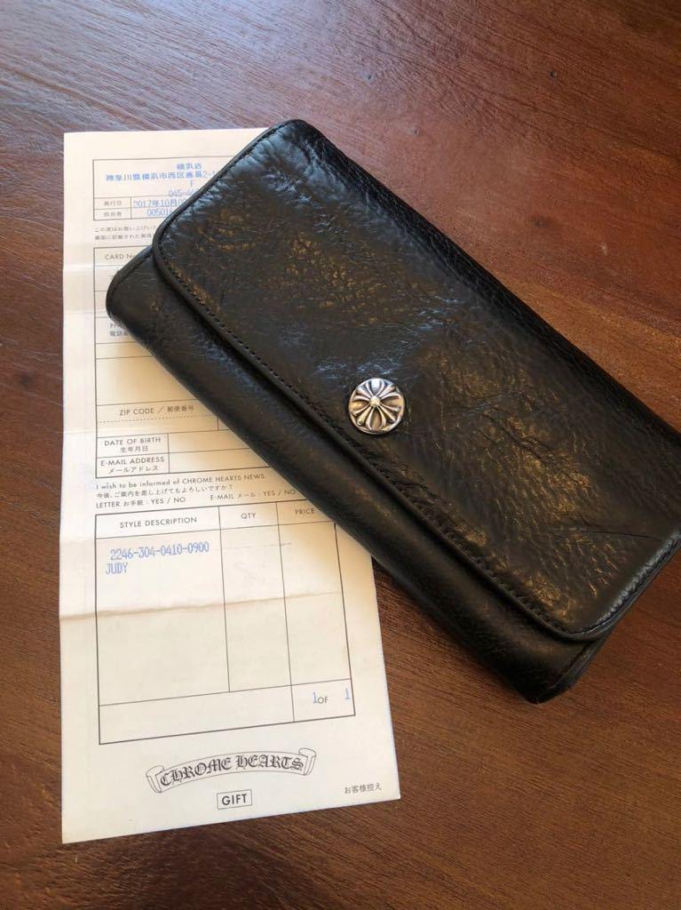 【売り切り値下げ】クロムハーツ JUDYウォレット 長財布 インボイス原本付属 _画像1