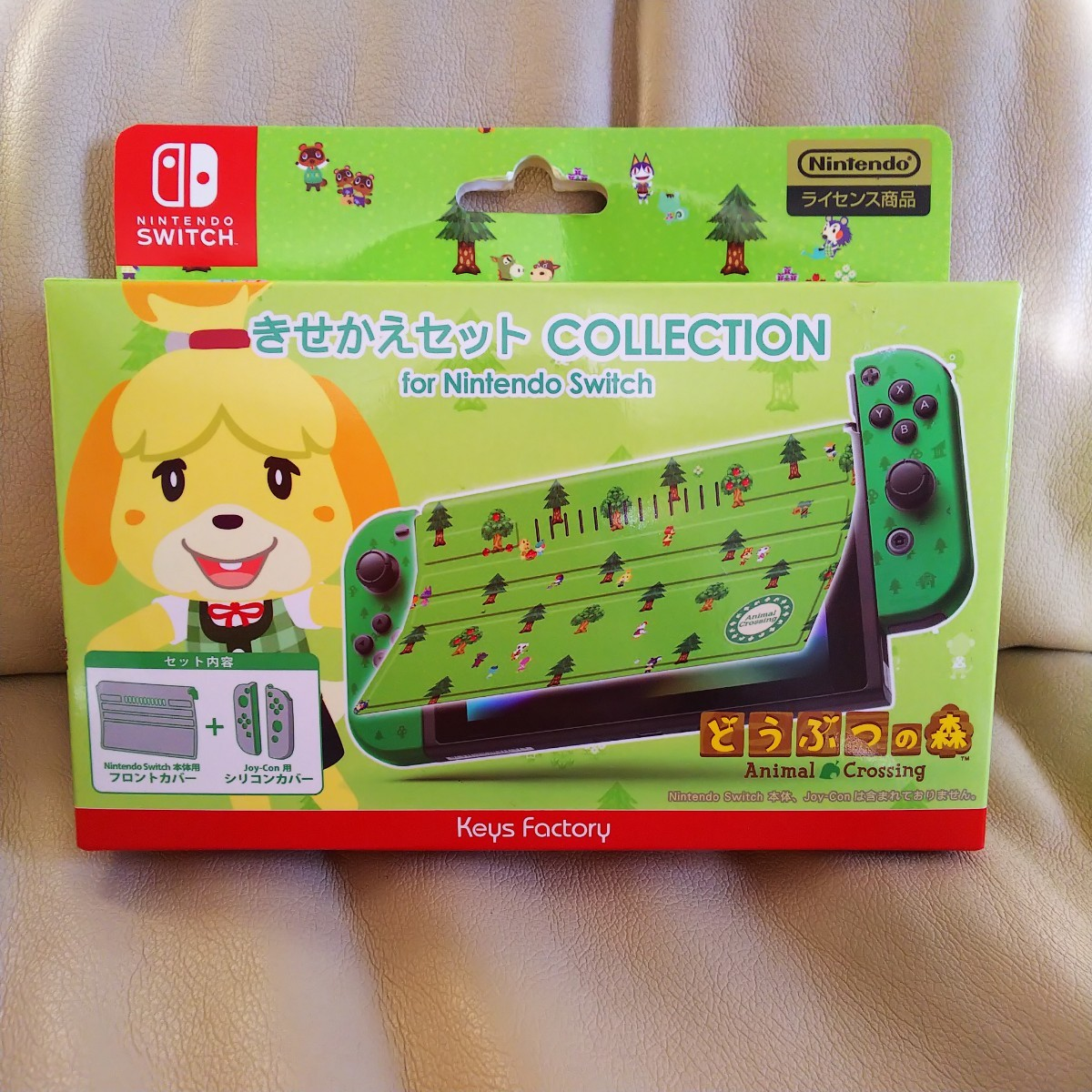 Nintendo Switch (どうぶつの森) きせかえセット