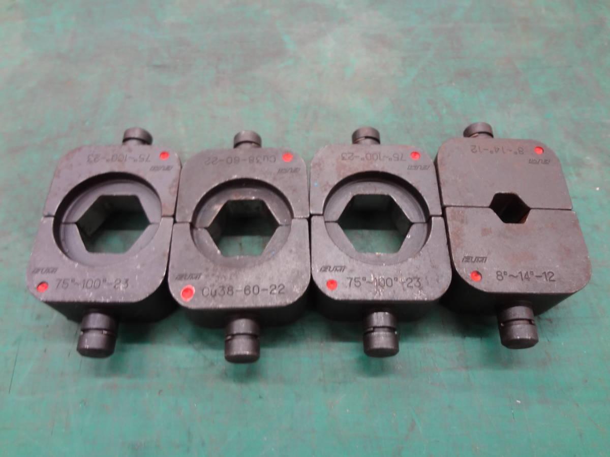 ■IZUMI イズミ 手動油圧式圧着工具 EP-365 手動油圧式T型コネクタ用 泉精器【0】_画像7