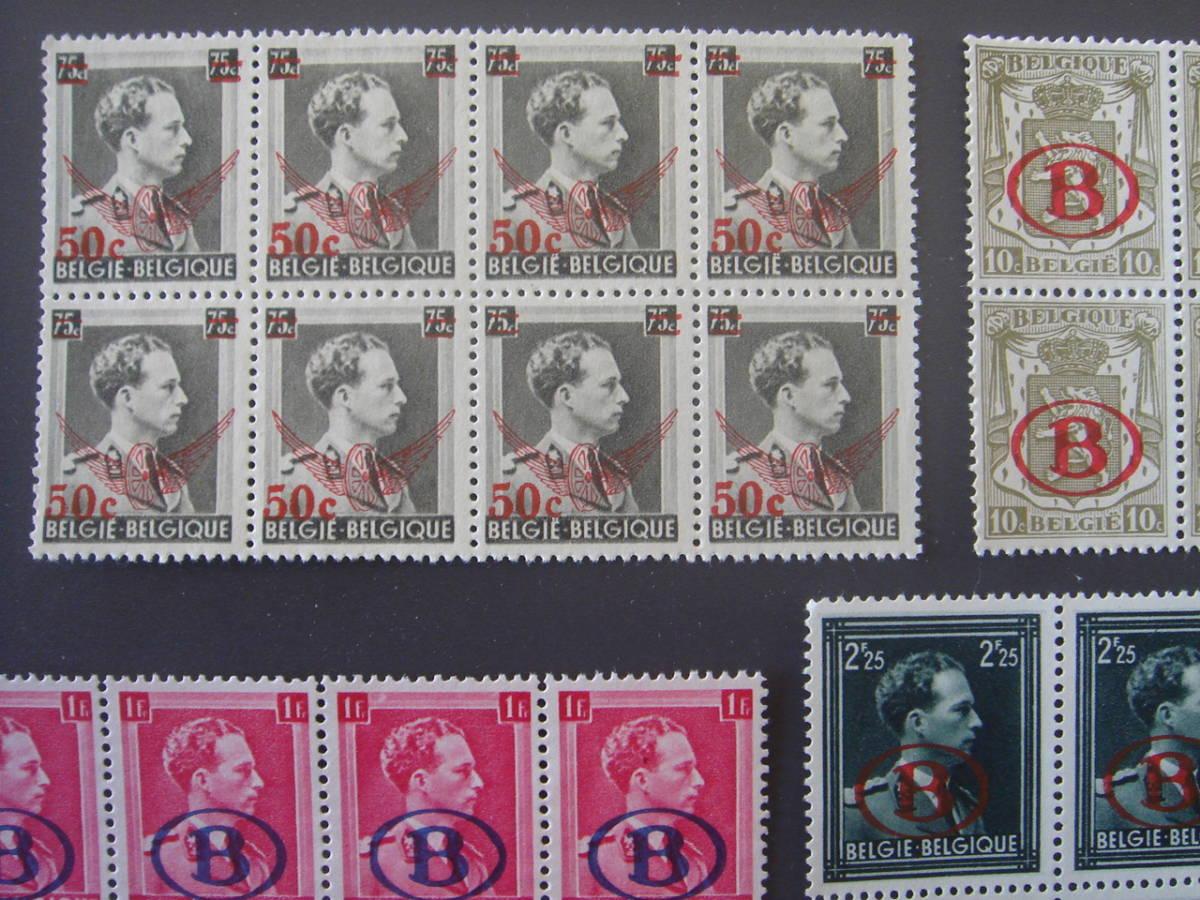 ベルギー切手 加刷 未使用_画像2