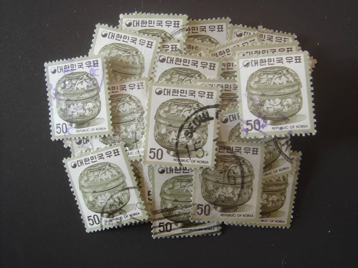 韓国切手 50枚 使用済_画像1