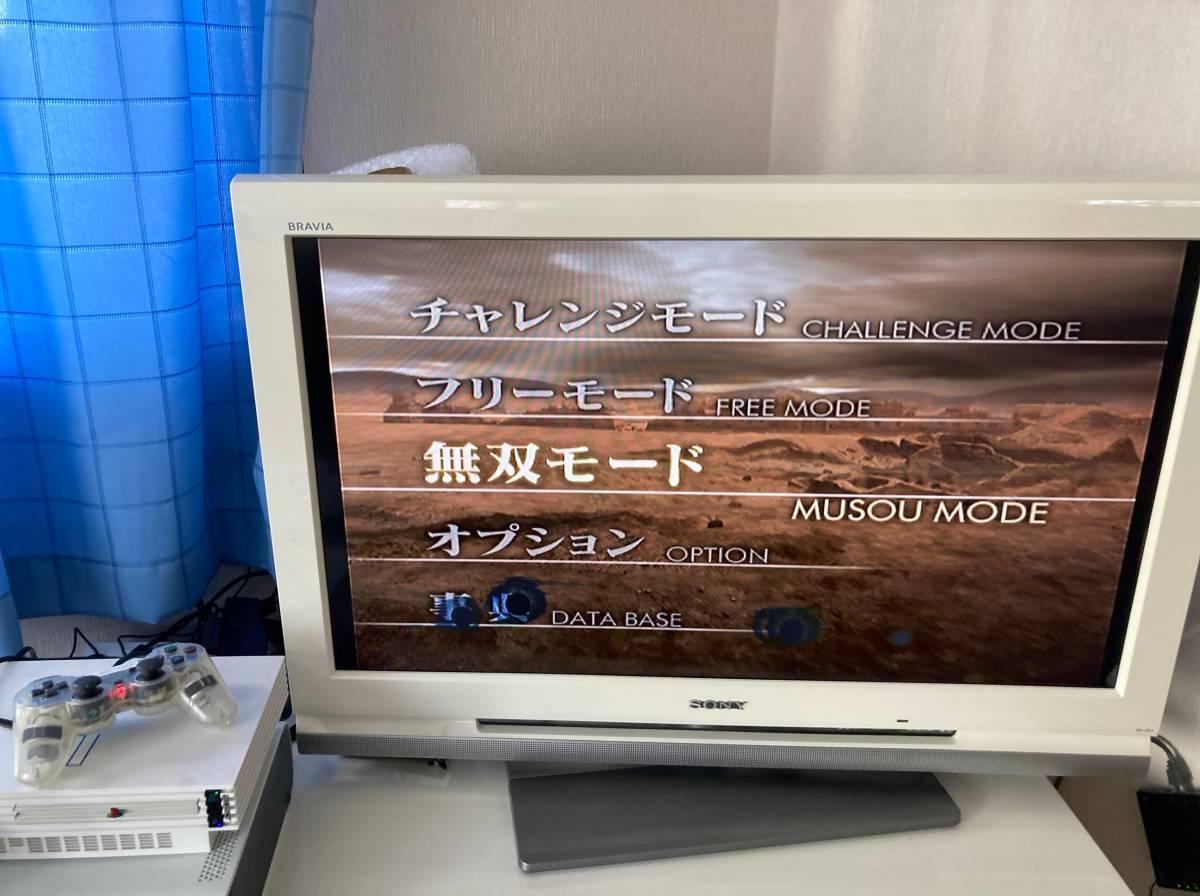 20-1226-031 プレイステーション2 三国無双2と4セット 動作品 PS2 プレステ2