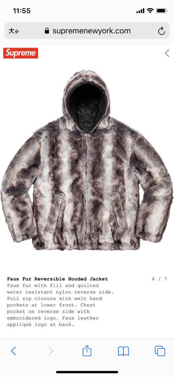 【1円スタート】Supreme faux fur reversible hooded jacket 国内正規品 SUPREME THE NORTH FACE wtaps box logo_画像1