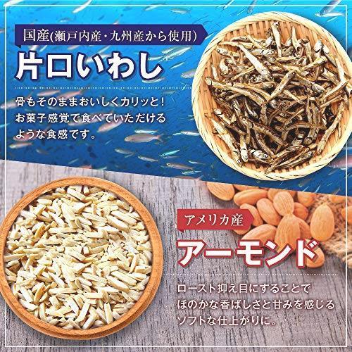 送料無料・ e-hiroya 無添加 小袋 アーモンドフィッシュ 100袋 お徳用パック 給食用 国産 小魚 チャック袋入り…_画像3