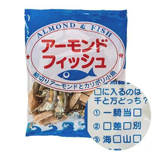 送料無料・ e-hiroya 無添加 小袋 アーモンドフィッシュ 100袋 お徳用パック 給食用 国産 小魚 チャック袋入り…_画像6