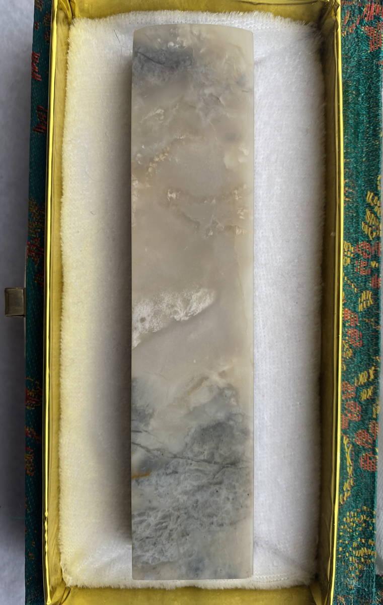 印材 2.6cm角 12cm 印章  篆刻 上質 中国 書道_画像1