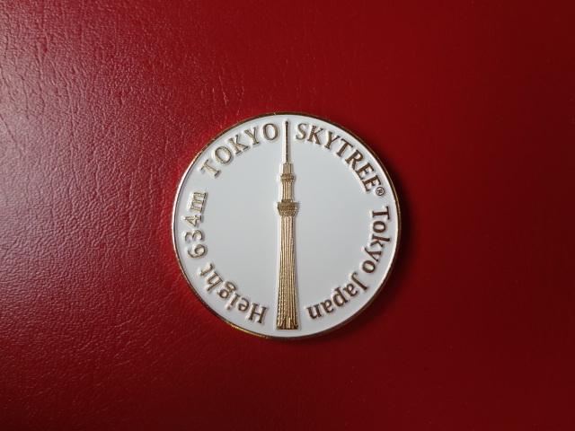 記念メダル■東京スカイツリー■634m■白色_画像1