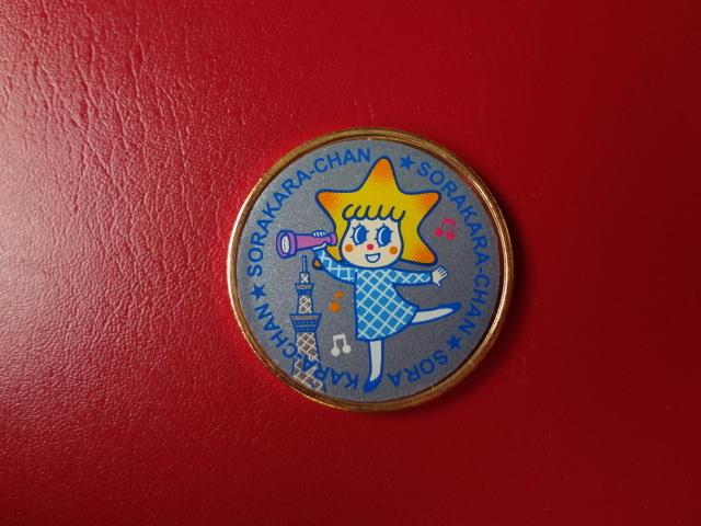 記念メダル■東京スカイツリー■ソラカラちゃん■_画像1