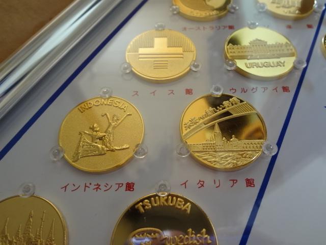 美品!刻印タイプ記念メダル■国際科学技術博覧会■1985 つくば科学万博■額縁_画像5